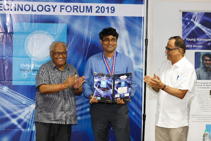 """OXFORD Instruments Young NanoScientist India Award 2019"""
